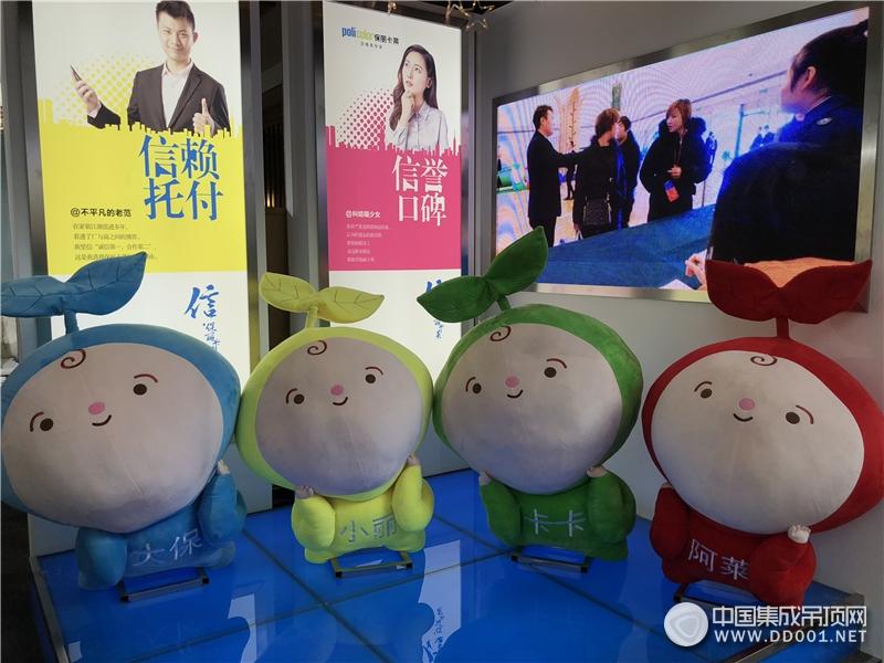 北京建博会:清新女神保丽卡莱完美演绎顶墙装饰—展馆赏析
