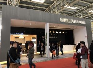 北京建博会:赛华三大风格新品引领家装新潮流—展馆赏析