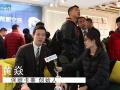 【北展专访】保丽卡莱创始人黄焱:2018正式登陆电商平台,以线上辅助线下销售