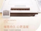 爱尔菲「悦速暖Ⅱ号」取暖器,让沐浴时刻变成最迷人的享受! (1227播放)