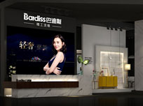 上海建博会:巴迪斯轻奢升级,邀你共赏绿色美学盛宴