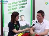 【嘉兴展专访】菲斯格乐李峰:干湿分离 真正解决了居家沐浴痛点 (1119播放)