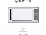 欧美这款取暖器太牛了!自带杀菌功能,用细节打造智能人性化产品! (1006播放)