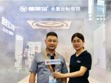 【广州展专访】德莱宝徐建明:布局新零售,共赢家居产业新未来 (969播放)