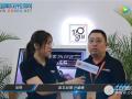 【广州展专访】品格卢斌峰:将墙面材料发挥到极致 实现家居环境大飞跃