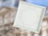 """德艺乐家522LED灯,在家就能玩出国际""""高级感""""! (932播放)"""