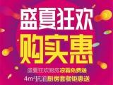 """德莱宝吊顶""""购实惠"""" ,即将燃爆8月盛夏! (978播放)"""