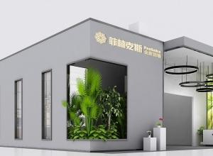 菲林克斯2018嘉兴吊顶展展馆效果图