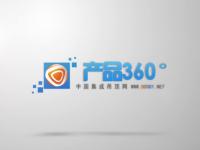 【产品360°】赛华智暖:贴心性能 告别千篇一律 (2309播放)