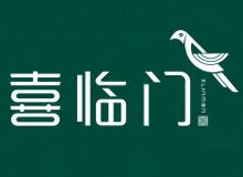 http://www.chinaroadsummit.com/invest/show-8276.html