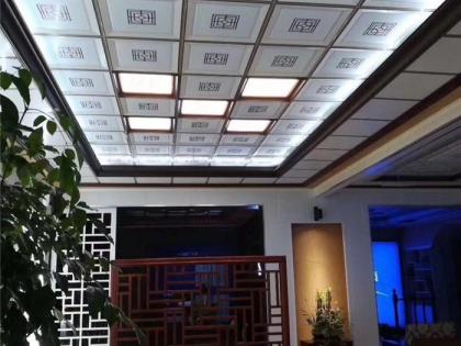 先科集成吊顶河南郑州运营中心