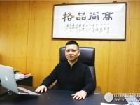 品格董事长陈树文:与时代同行的隐士 (2896播放)