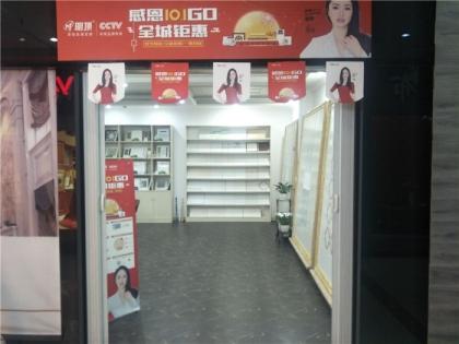 明顶顶墙高端定制江苏泰兴市专卖店