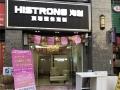 海创顶墙整体定制广东潮州市专卖店