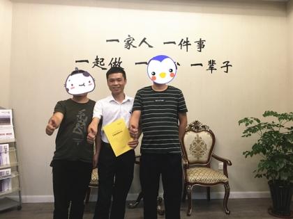 湖南客户通过欣邦招商团签约巨奥