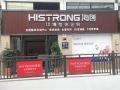 海创顶墙整体定制湖北十堰市专卖店