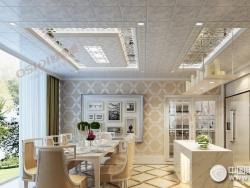欧斯迪风格吊顶全屋之餐厅现代简约