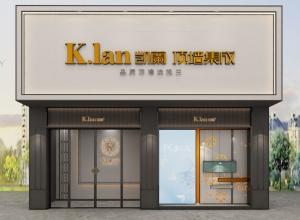 凯兰顶墙集成2019新专卖店效果图