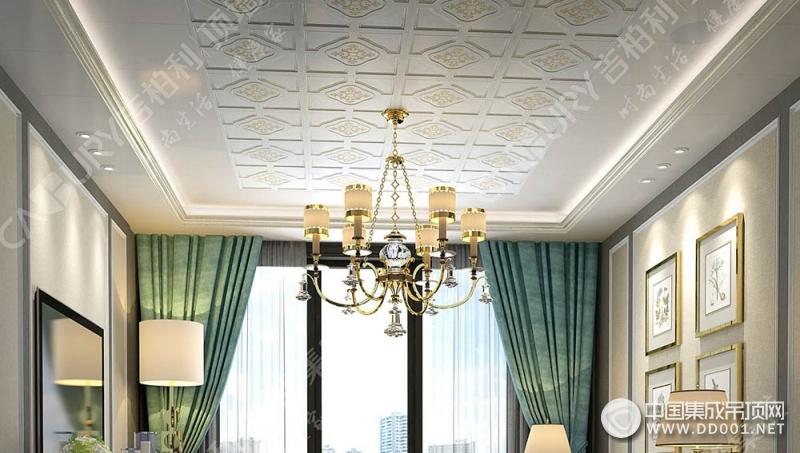 吉柏利客厅吊顶装修实例图,客厅欧式吊顶装修效果图