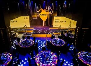 欣概念·心享之夜暨2018欣邦科技颁奖晚宴——会场设计 (15)