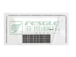 菲斯格乐 芯动3号智能多功能取暖浴霸