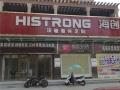 海创顶墙整体定制河南信阳市专卖店 (119播放)
