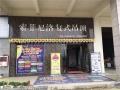 索菲尼洛复式吊顶贵州兴仁市专卖店