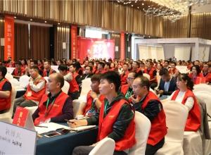 德莱宝吊顶20周年庆活动启动誓师大会——培训现场