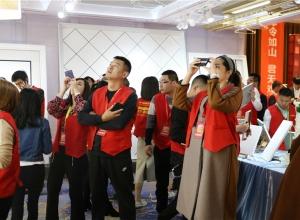 德莱宝吊顶20周年庆活动启动誓师大会——新品参观