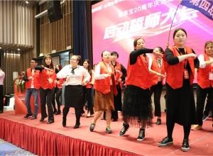 德莱宝吊顶20周年庆活动启动誓师大会——大会现场