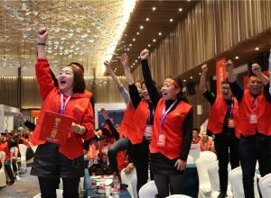 德莱宝吊顶20周年庆活动启动誓师大会——战区比拼