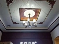 索菲尼洛复式吊顶广西贺州专卖店