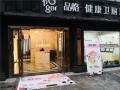 品格高端顶墙重庆合川专卖店