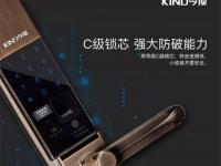 便捷又安全,今顶 H 系列智能门锁开启科技生活! (955播放)