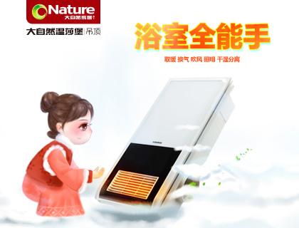 【产品360°】大自然温莎堡五合一取暖器:双电机动力强 取暖无需等待