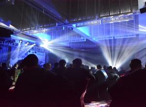 菲斯格乐吊顶新品战略发布暨年终回馈盛典——晚宴现场