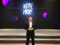 花旗总经理许斌:体现品牌调性,保持产品的延续性