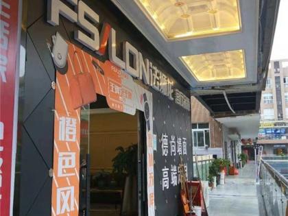 法狮龙客厅吊顶四川大竹专卖店