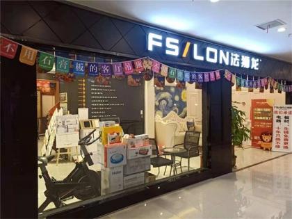 法狮龙客厅吊顶重庆彭水专卖店