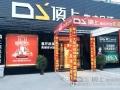 顶上集成吊顶河南安阳林州的专卖店