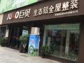 巨奥生态铝全屋吊顶湖南省永州市冷水滩区