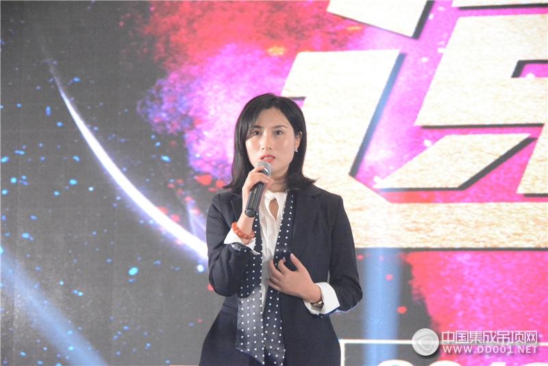 """""""速不可挡""""格勒吊顶核心经销商年会暨新品发布会——会议现场"""