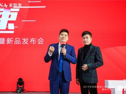 董事长姚松良与陈方晓设计师发表感言