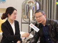 【上海展专访】楚楚刘韶华:挖掘设计元素,打造真正属于楚楚的原创产品 (1142播放)