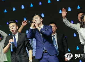 """奥邦""""聚焦 2019 · 乘势而进""""经销商年会盛典——尊荣晚宴"""