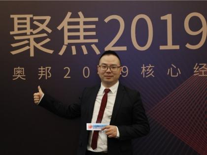 张总接受中国集成吊顶网采访