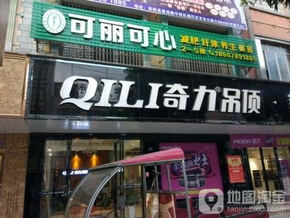 奇力吊顶广西南宁宾阳县专卖店
