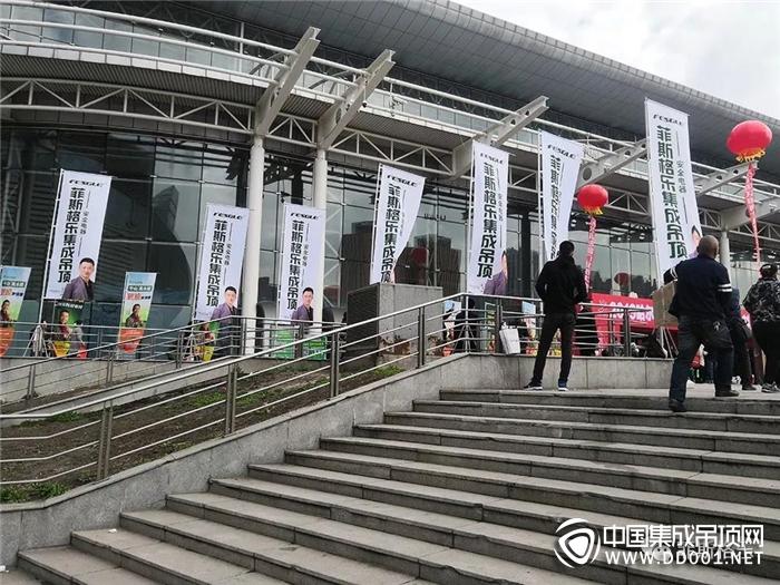 菲斯格乐哈尔滨建筑装饰材料展火热进行中,期待您的光临!