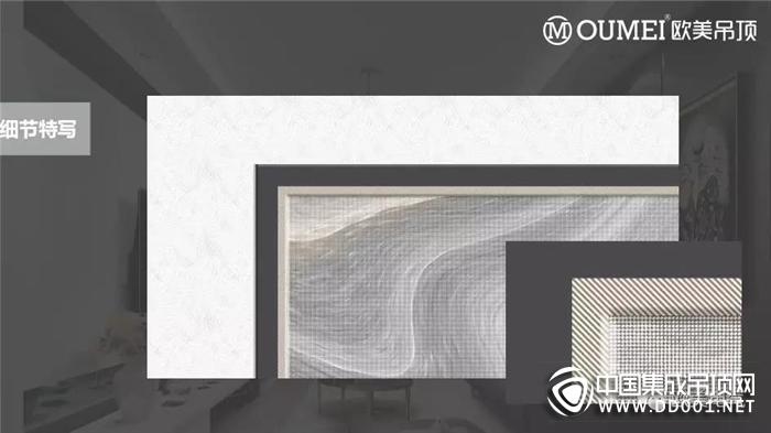 欧美2019新品大板,打造实用与美感兼具的理想家!!