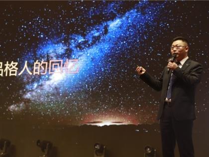 产品中心总监张晓征